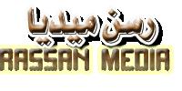 رسن ميديا Rassan Media